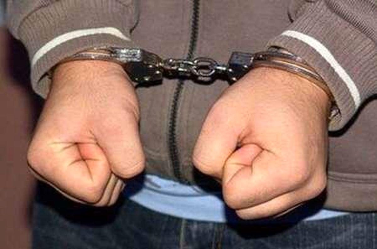 دستگیری کلاهبردار۶ میلیاردی  درشیراز