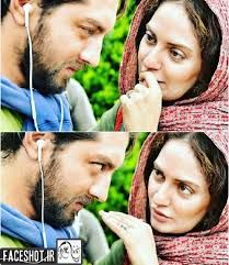عقدنامه مهناز افشار و مهریه جنجالی اش لو رفت + عکس دیده نشده