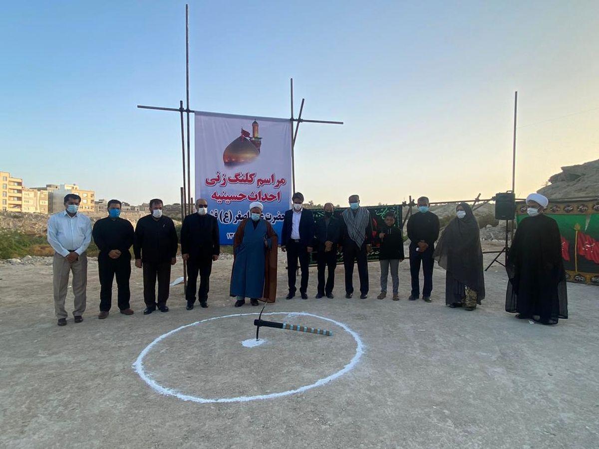 برگزاری آیین کلنگ زنی حسینیه هیات حضرت علی اصغر (ع) قشم