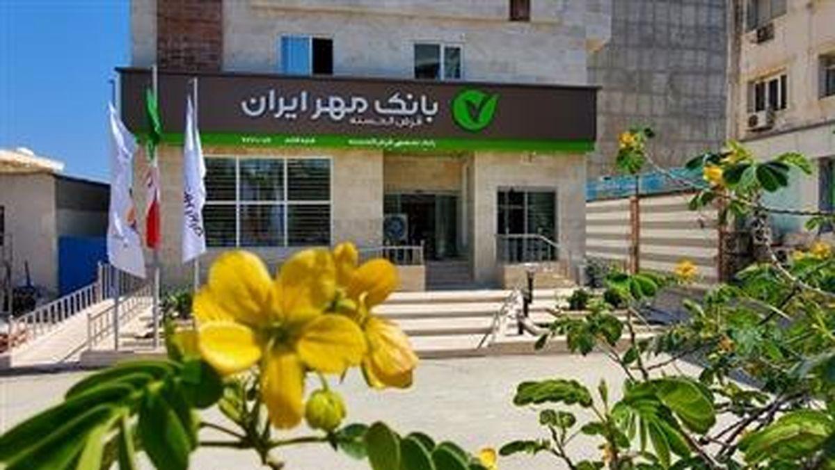 انتقال شعبه قشم بانک مهرایران به مکان جدید