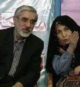 نقاشی معنادار منتسب به زهرا رهنورد برای سحر خدایاری ( دختر ابی )