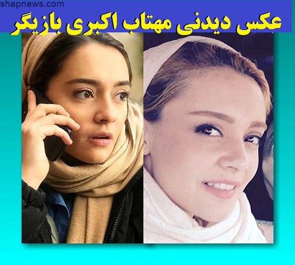 مهتاب اکبری بازیگر نقش سوگند کیست + بیوگرافی وتصاویر جدید