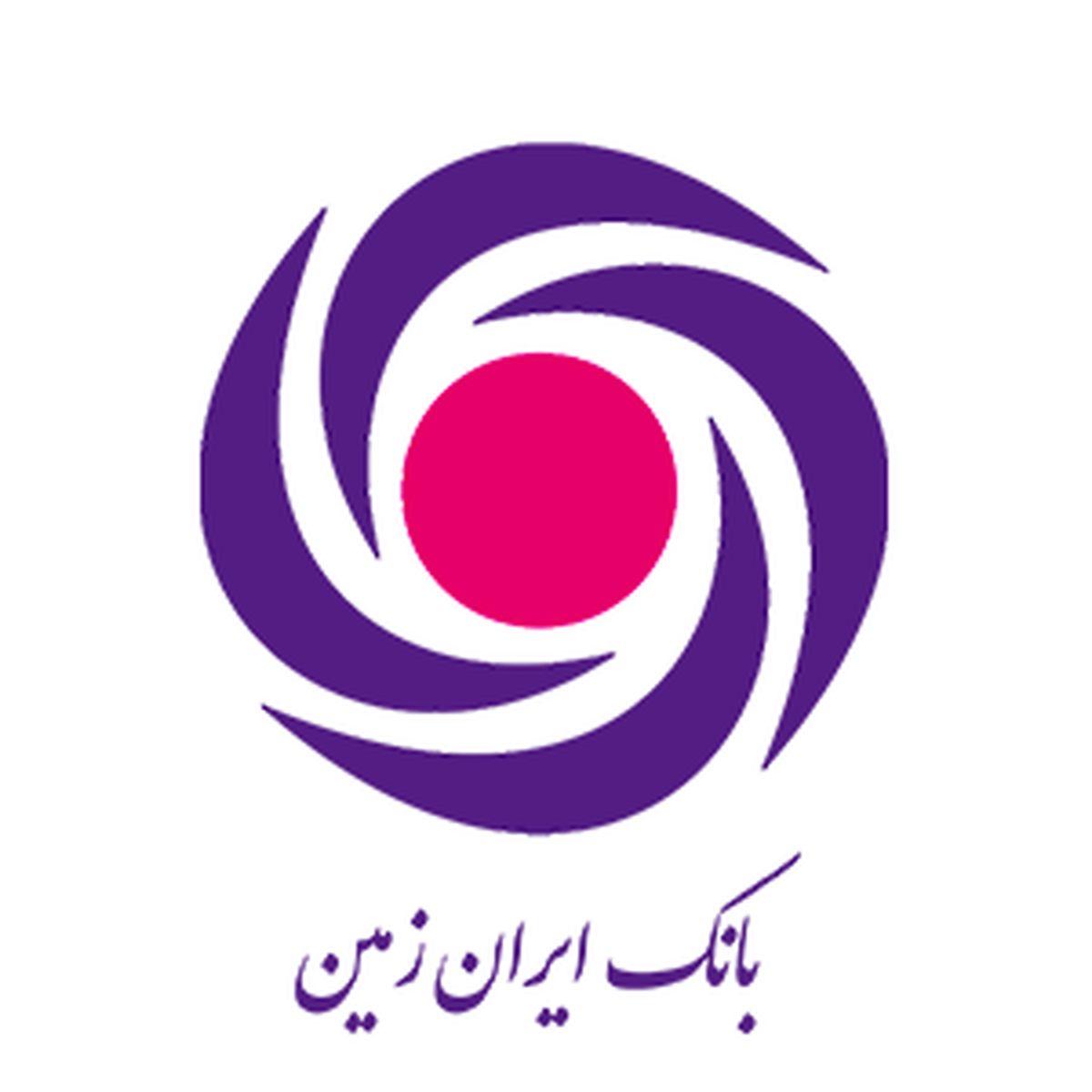 بازدید معاون عملیات بانکی بانک ایران زمین از شعب استانهای غرب کشور