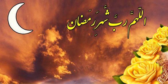 اعمال شب اول ماه رمضان