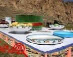 جشن جهانی نوروز ۹۷ در تبریز برگزار میشود