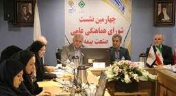 چهارمین نشست شورای هماهنگی علمی صنعت بیمه به میزبانی بیمه پارسیان برگزار شد