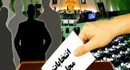 رعایت اخلاق؛ حلقه مفقوده انتخابات