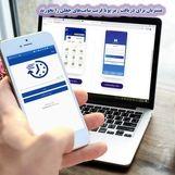 مشتریان برای دریافت رمز پویا فریب سایتهای جعلی را نخورند