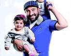 مجید صالحی همسر خود را در دورهمی رسوا کرد + فیلم