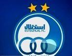 وعده جالب باشگاه استقلال به هواداران