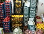 آخرین قیمتها در بازار میوه شب یلدا
