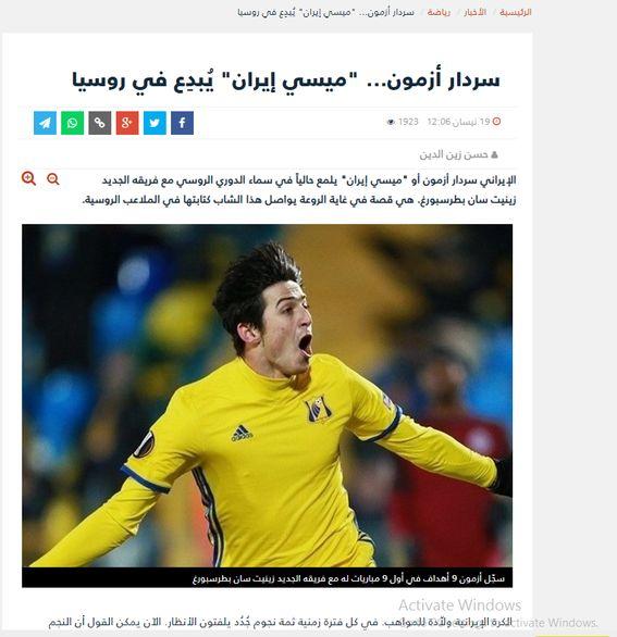تمجید رسانه عربی از سردار ایرانی