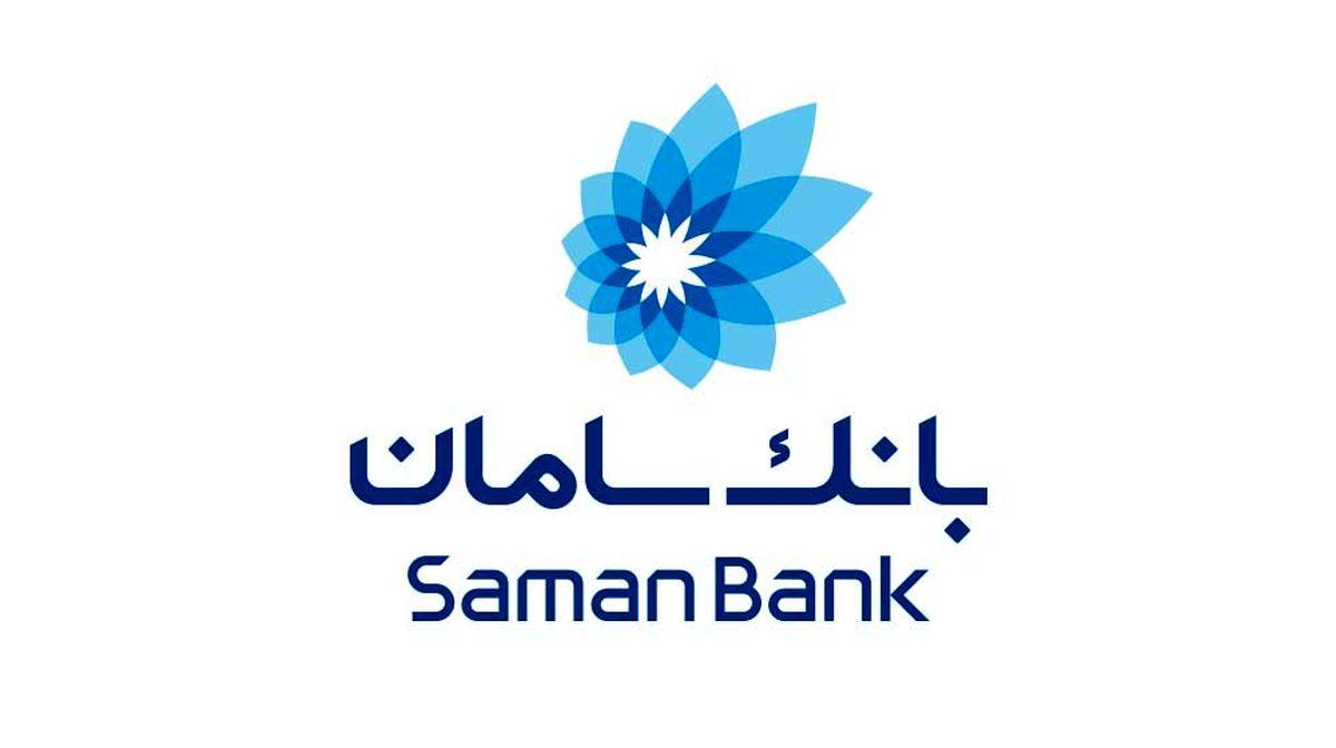 تعطیلی شعب اهواز و اروند بانک سامان به منظور پیشگیری از شیوع کرونا
