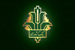 شعب بانک کشاورزی در مناطق سیل زده استان گلستان فعال هستند