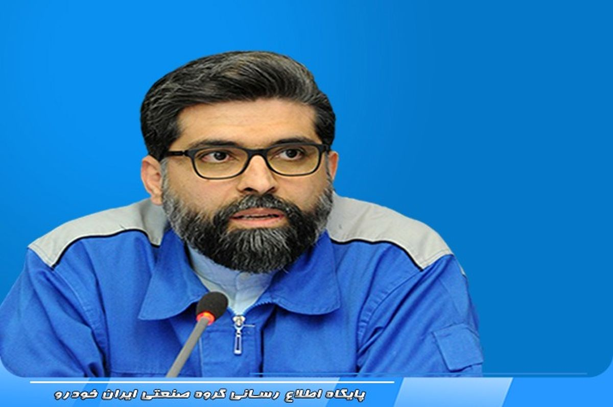 عرضه محصول جدید ایران خودرو در بهمن ماه