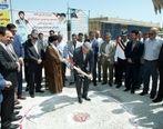 کلنگ زنی عملیات بزرگترین پروژه اجرای تاسیسات فاضلاب روستایی کشور