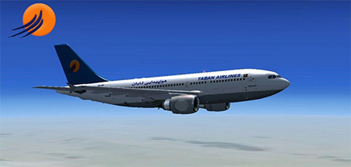 تکذیب خبر تعلیق سه هفته ای شرکت هواپیمایی تابان