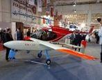 نهمین نمایشگاه صنعت هوایی در کیش با حمایت بانک گردشگری افتتاح شد