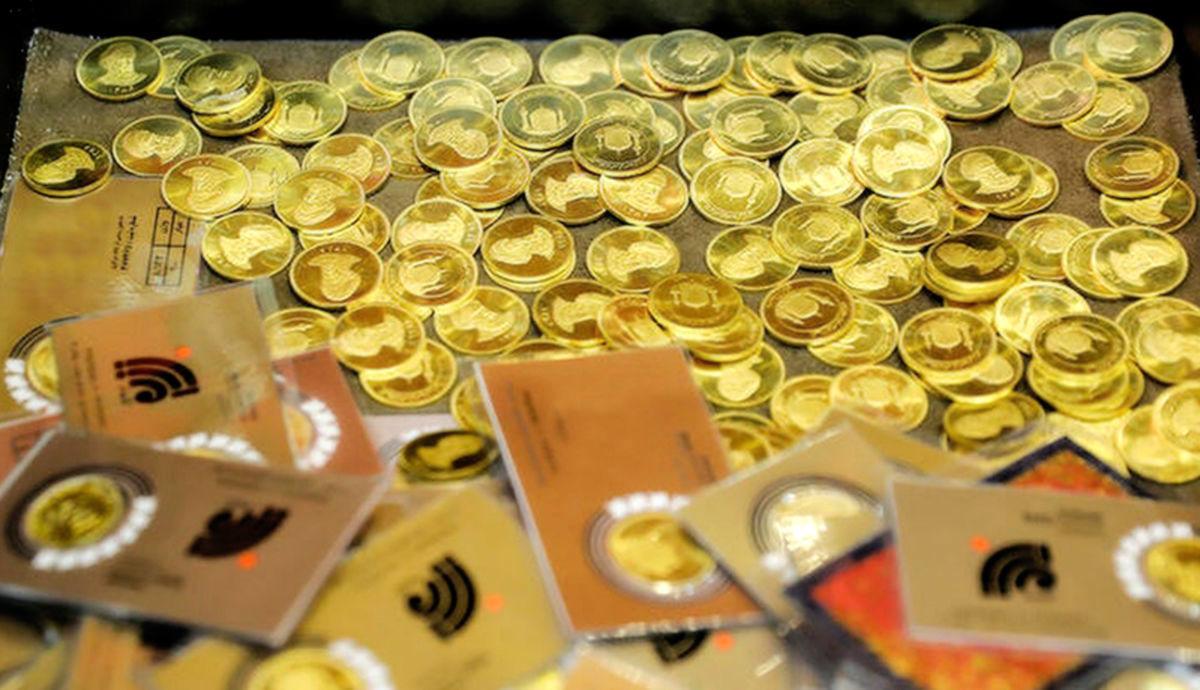 قیمت سکه سقوط کرد + قیمت جدید