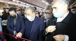 افتتاح واحد تولیدی ریسندگی و بافندگی در شهرک صنعتی ۲ اردبیل توسط وزیر صمت