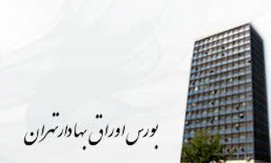 دوشنبه مورخ ۲ اردیبهشت ماه: جلسه معارفه سرمایه گذاری صدرتامین برگزار میشود