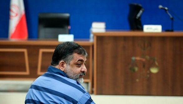 معاون وقت مدیر شعب بانک تجارت کرمان به ۲۵ سال حبس محکوم شد