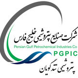 برگزاری مجمع عمومی عادی سالیانه شرکت پتروشیمی شهید تندگویان در روز دوشنبه ۱۹خرداد ماه ۱۳۹۹