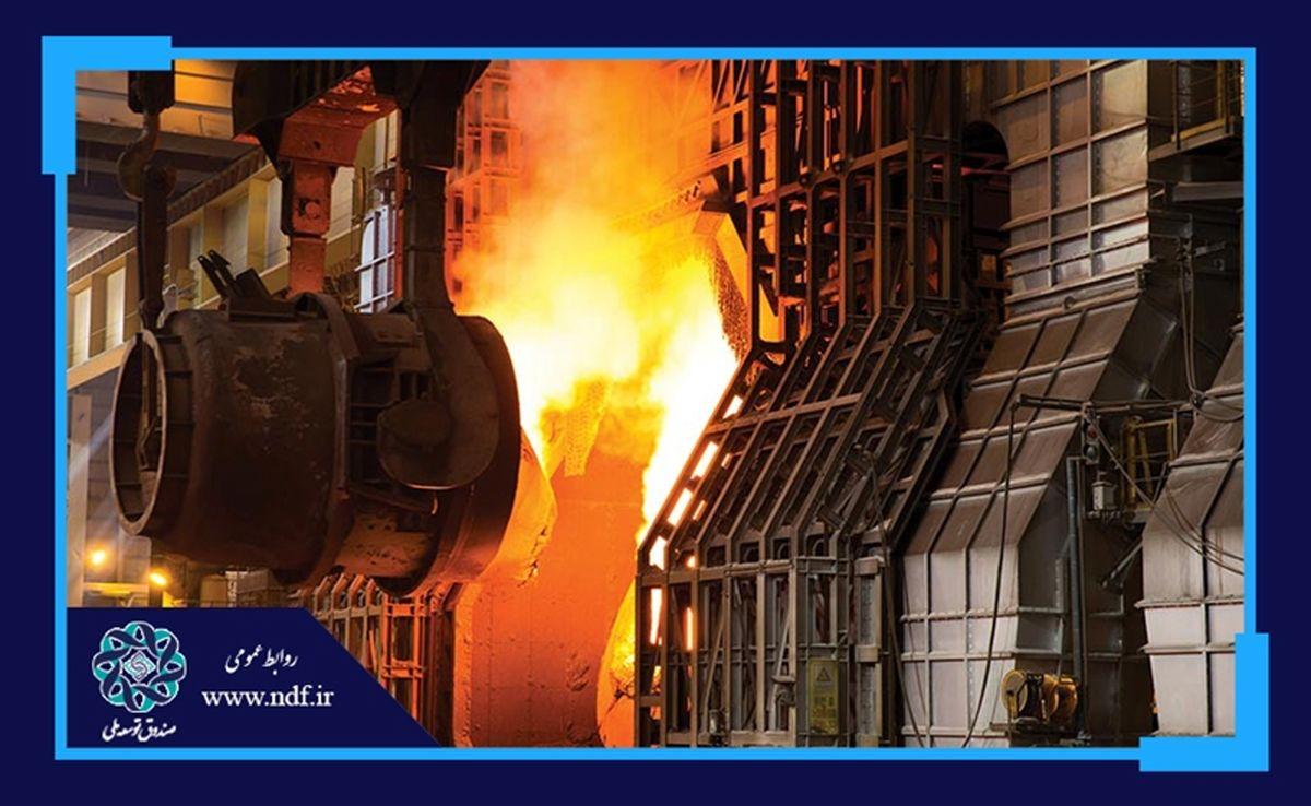 تامین مالی 39 طرح در بخش آهن و فولاد به مبلغ 3 میلیارد و 200 میلیون دلار