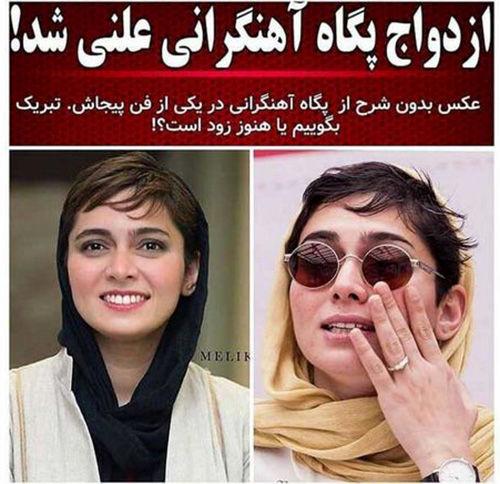 ازدواج بی سرو صدای بازیگر زن ایرانی لو رفت (عکس)