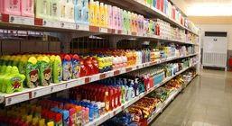 ظهور فروشگاه های زنجیره ای اشتغال را کاهش می دهد؟