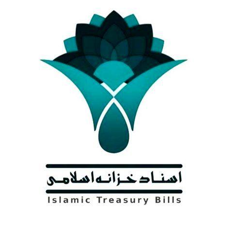 درج ۲ نماد اسناد خزانه اسلامی در سامانه پس از معاملات