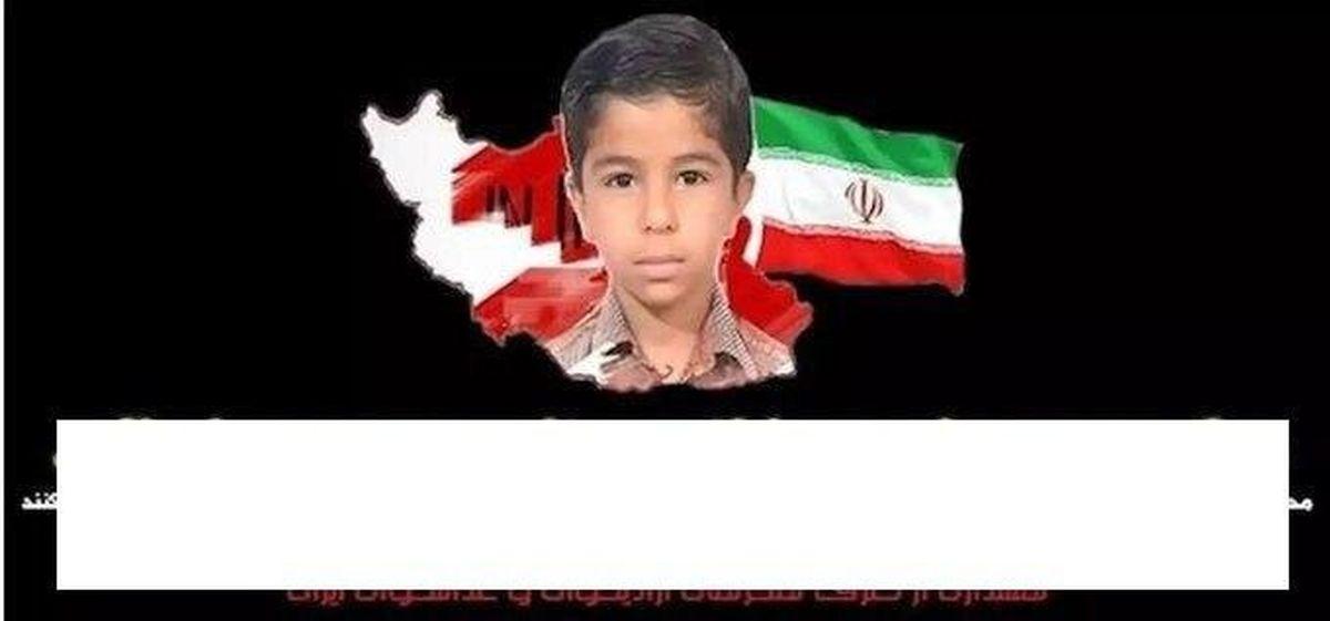 سایت ثبت احوال بوشهر هک شد + جزئیات
