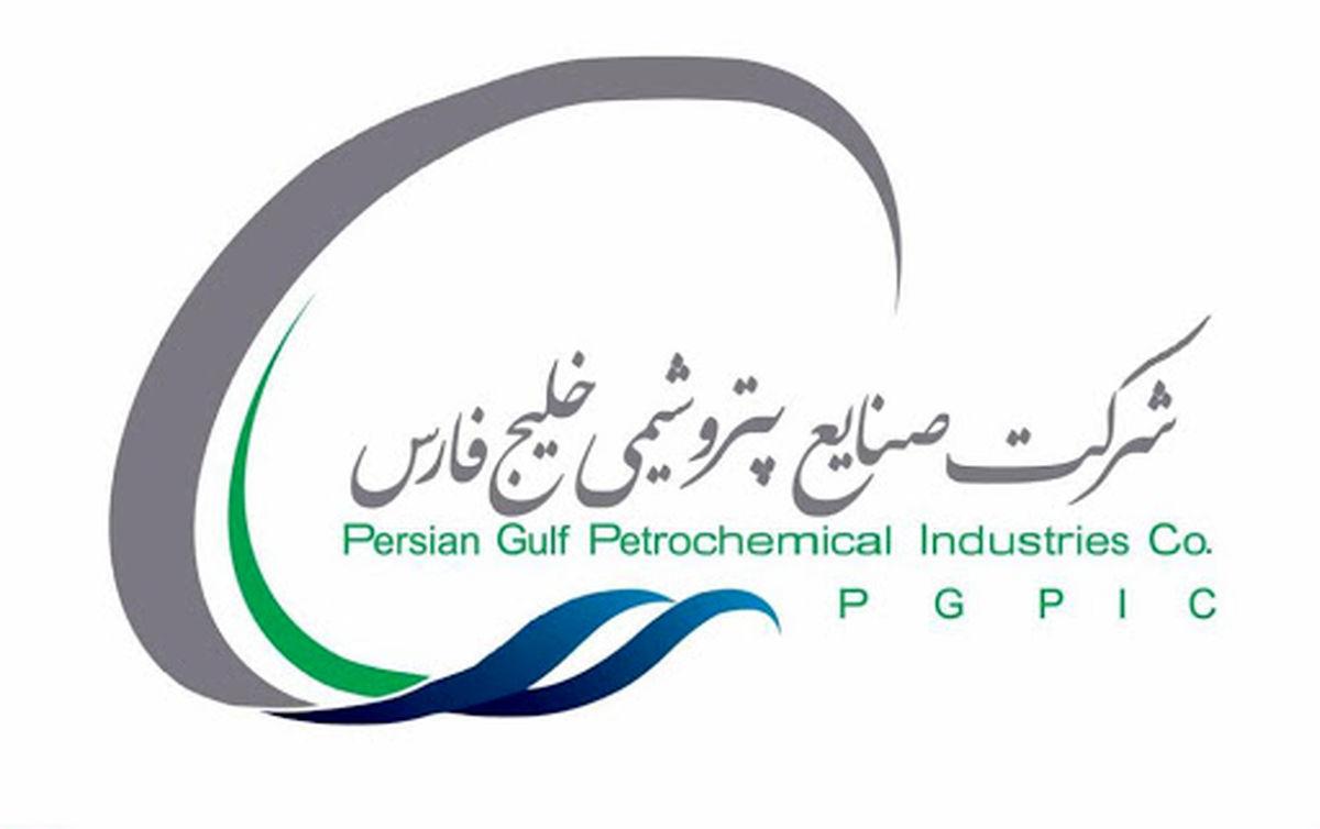 سهم 70 درصدی هلدینگ خلیج فارس در عرضه محصولات پتروشیمی به بورس انرژی