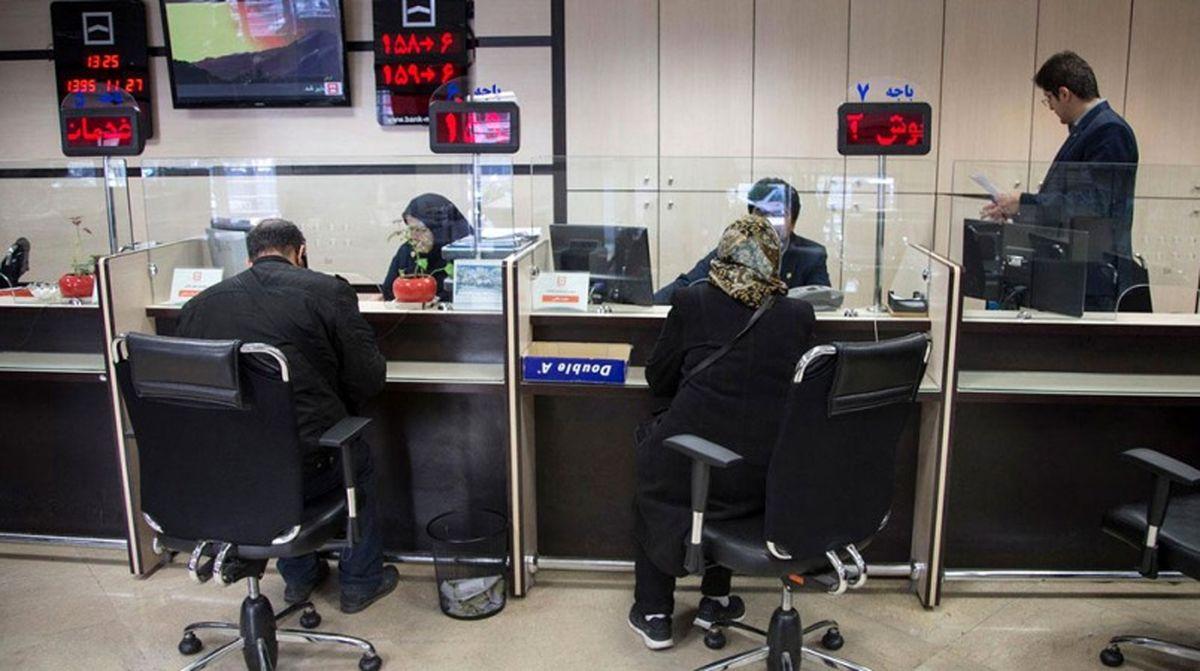 ارائه خدمات بانکی تعطیلی ندارد