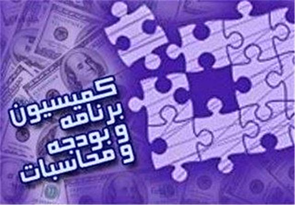 اخرین اخبار در مورد تشکیل بانک فرهنگیان