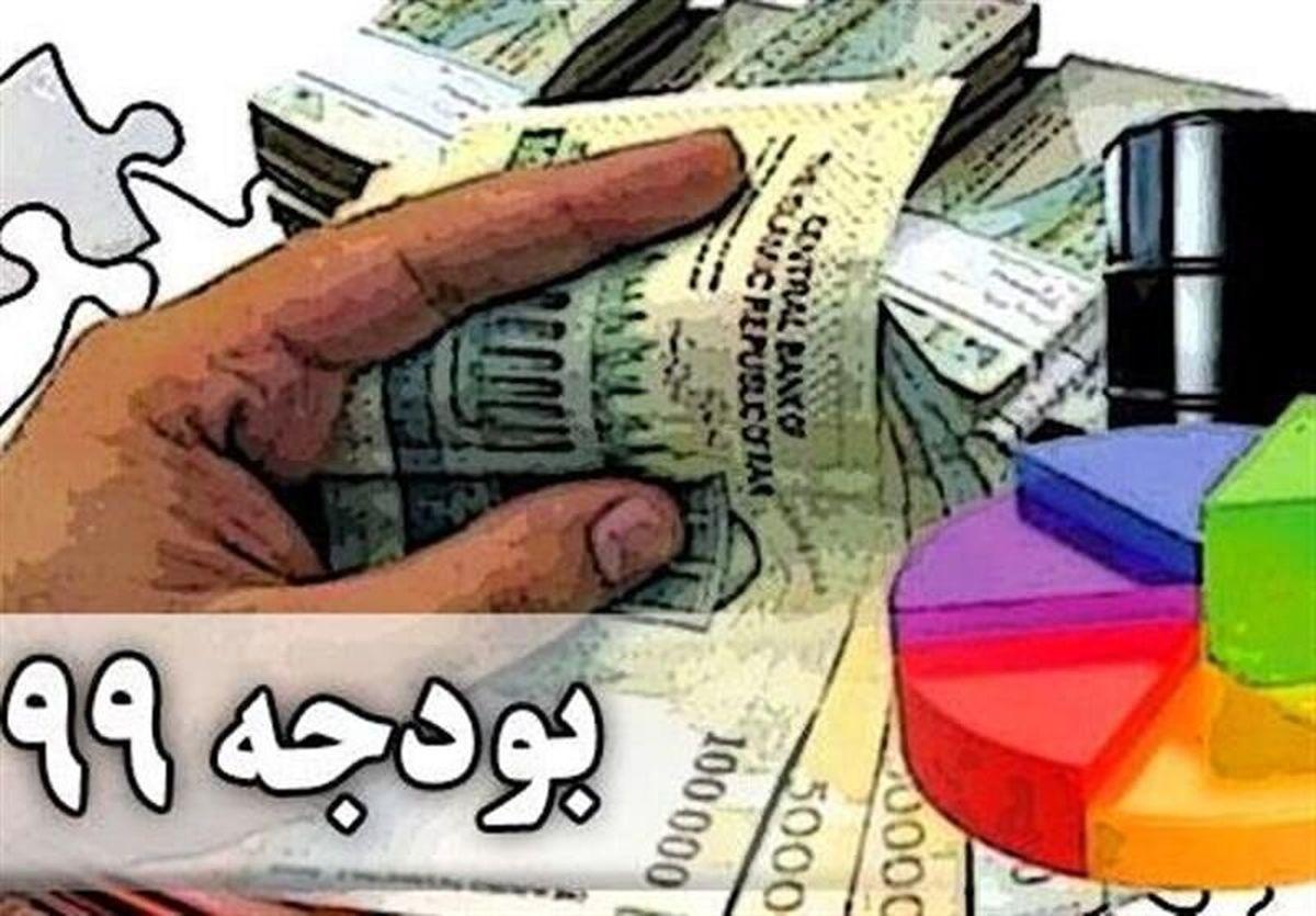 افزایش تقاضا برای اوراق تامین مالی