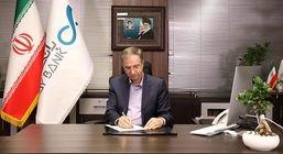 پیام تبریک مدیرعامل بانک دی به مناسبت فرارسیدن عید سعید فطر
