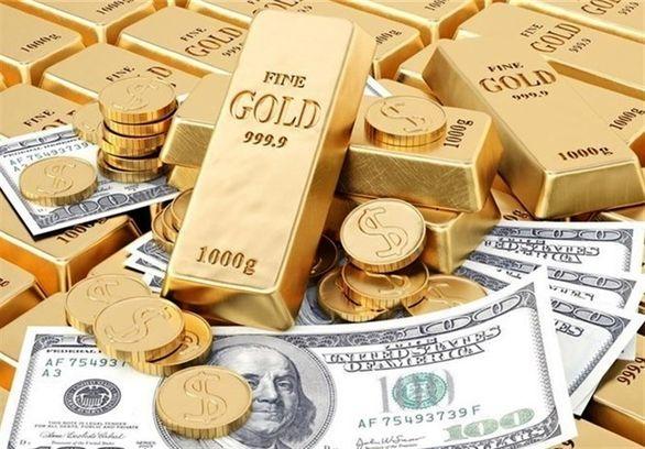آخرین قیمت سکه پنجشنبه 13 تیر