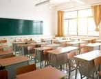 توضیح وزارت آموزش و پرورش درباره زمان بازگشایی مدارس