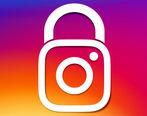 وضعیت آنلاین خود را در اینستاگرام مخفی کنید + عکس