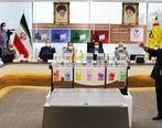 برندگان قرعهکشی حسابهای قرضالحسنه صندوق قرض الحسنه بانک پارسیان مشخص شدند