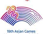 بازی های آسیایی یکسال به تعویق افتاد