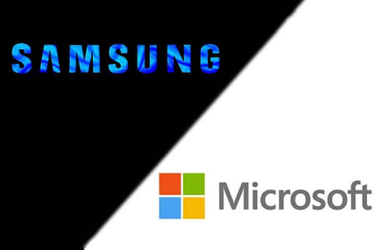 افزایش همکاری میان سامسونگ و مایکروسافت