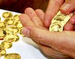 آخرین قیمت سکه امروز پنج شنبه 11 مهر