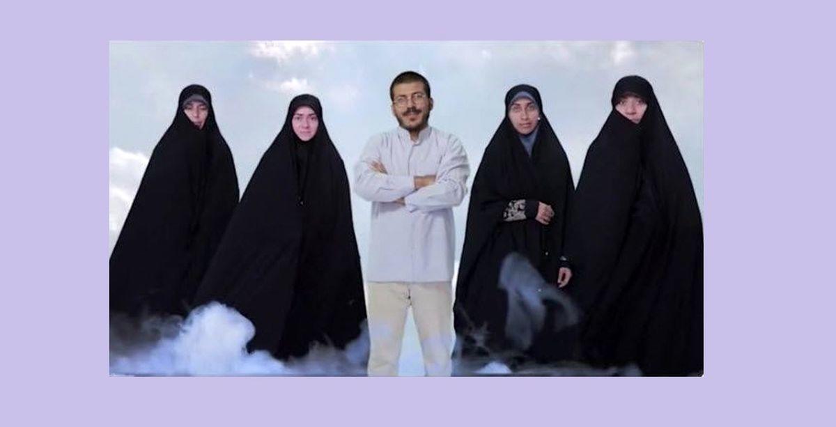 ماجرای مردی که چهار همسر دارد + فیلم