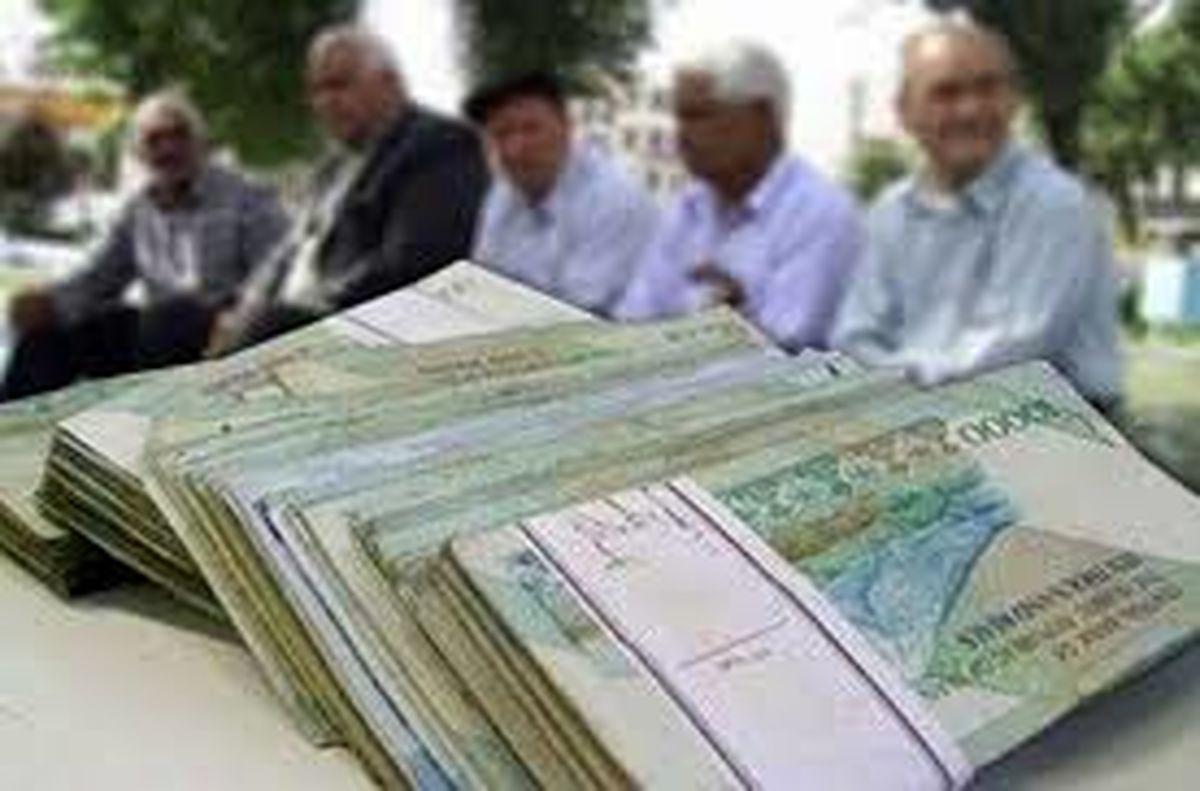 حقوق بازنشستگان از اول مهر افزایش مییابد