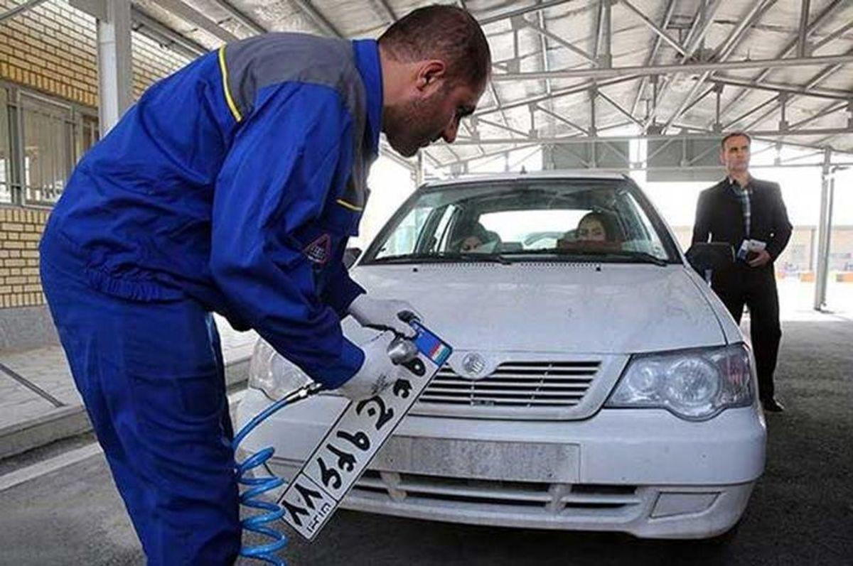 متقاضیان تعویض پلاک خودرو بخوانند!