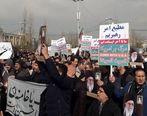 خروش نمازگزاران تهرانی در محکومیت ترور سردار سلیمانی/ تهدید آمریکا به «انتقام سخت»
