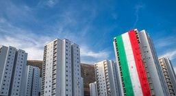 قیمت آپارتمان نوساز در مرکز تهران + جدول
