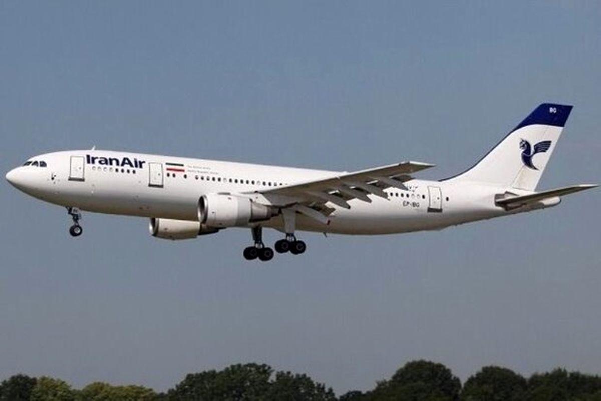 ایرباس۳۱۹ هنگام فرود در فرودگاه کرمانشاه از باند منحرف شد